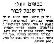 דבר 09.02.1960